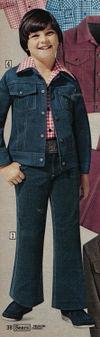 Jean_jacket