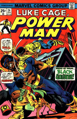 05_powerman