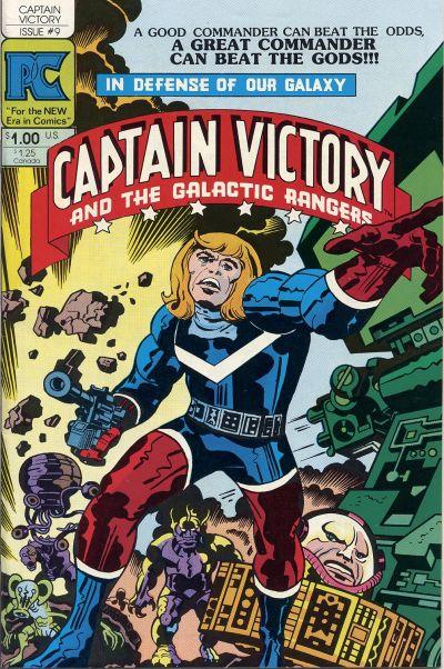 Cap_victory_9