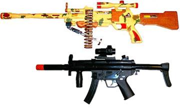 Modern_guns
